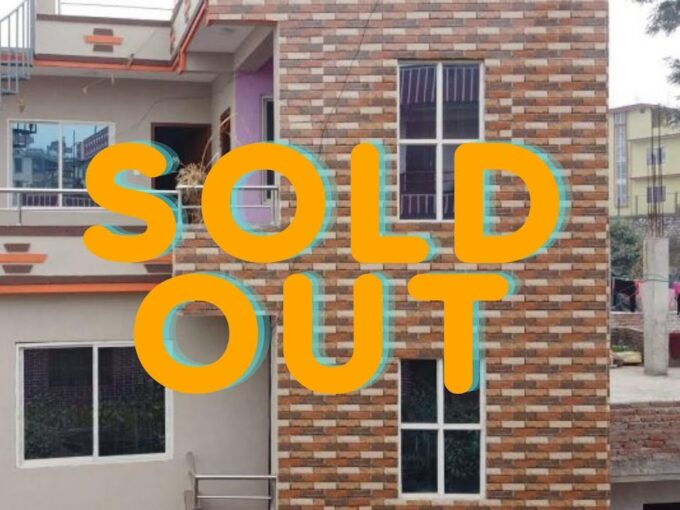 House sold at mulpani